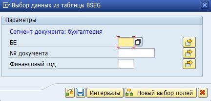 Пример вызова ФМ FREE_SELECTIONS_DIALOG в режиме модального окна с простым выбором параметров