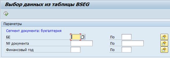 Пример вызова ФМ FREE_SELECTIONS_DIALOG со своим GUI-статусом